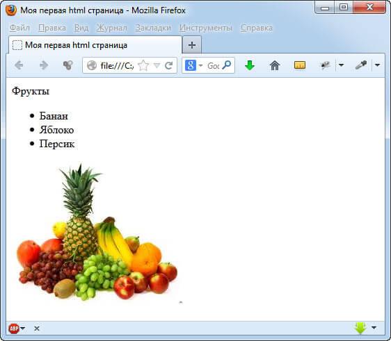 Изображение в Firefox
