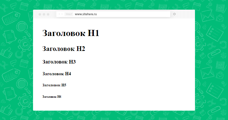 HTML заголовок страницы