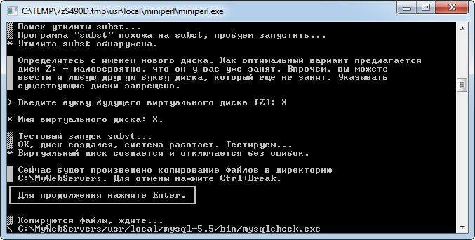 Копирование файлов Denwer