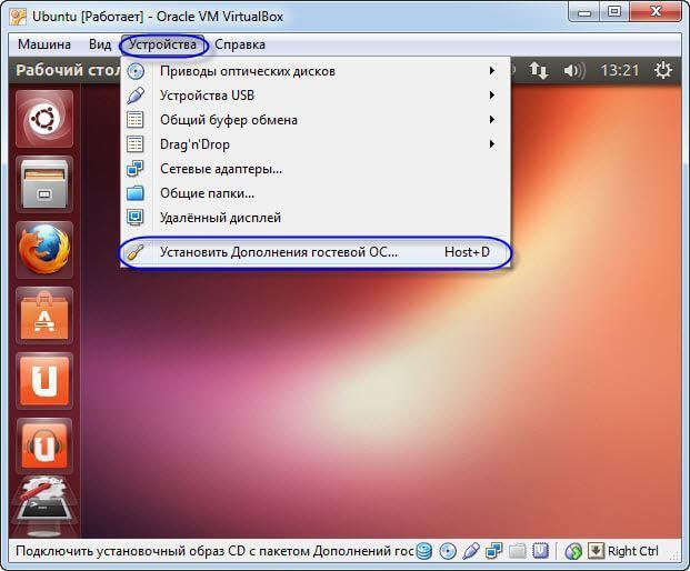 Установка дополнение гостевой ОС Virtualbox