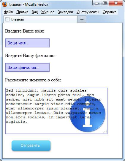 Изображение вместо кнопки input