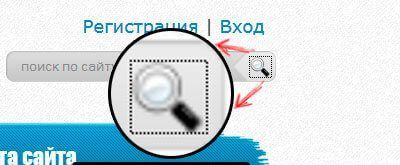 Точечное выделение в браузере