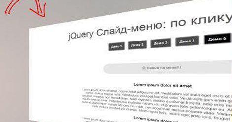 Меню iOS 7 для сайта