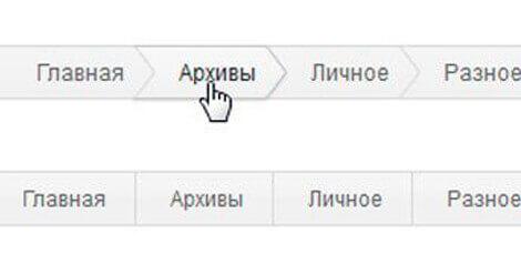 """""""Хлебные крошки"""" как у Google"""