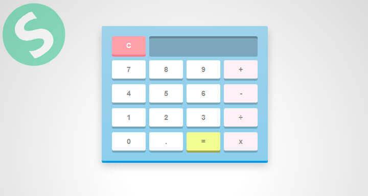 Калькулятор на CSS