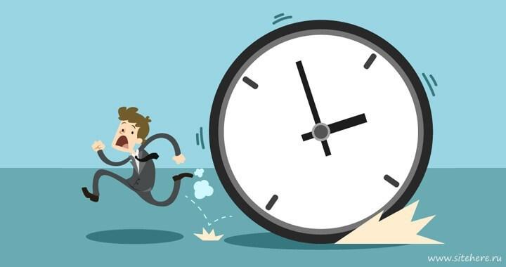 Время на создание продающей страницы