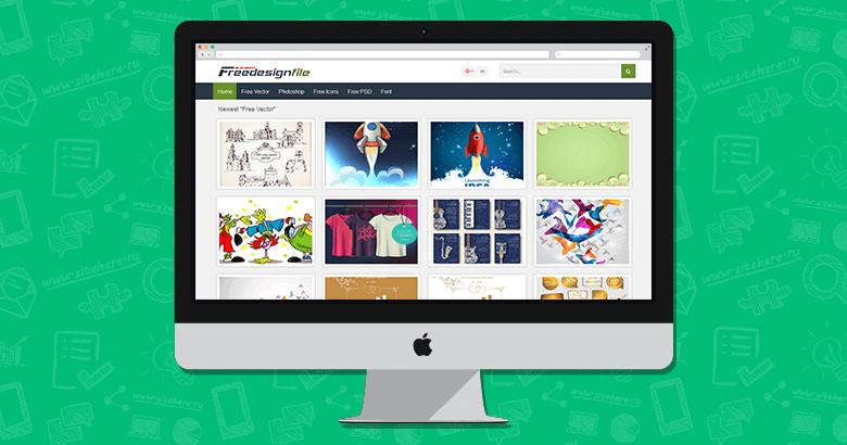Free Design File - более 30 категорий с векторной графикой