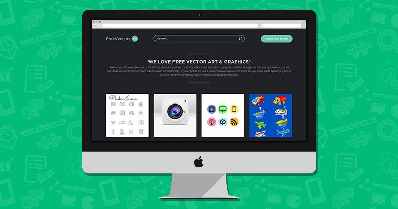 FreeVectors - сообщество, которое создает векторные изображения