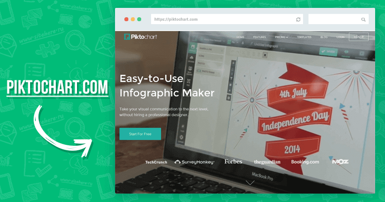 Создание инфографики онлайн с помощью Piktochart
