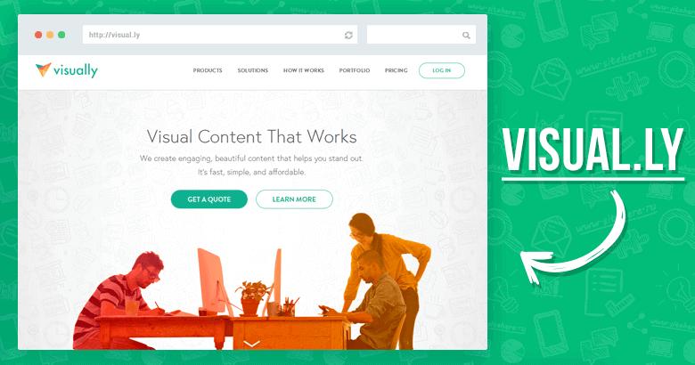 Создание инфографики онлайн с помощью Visual