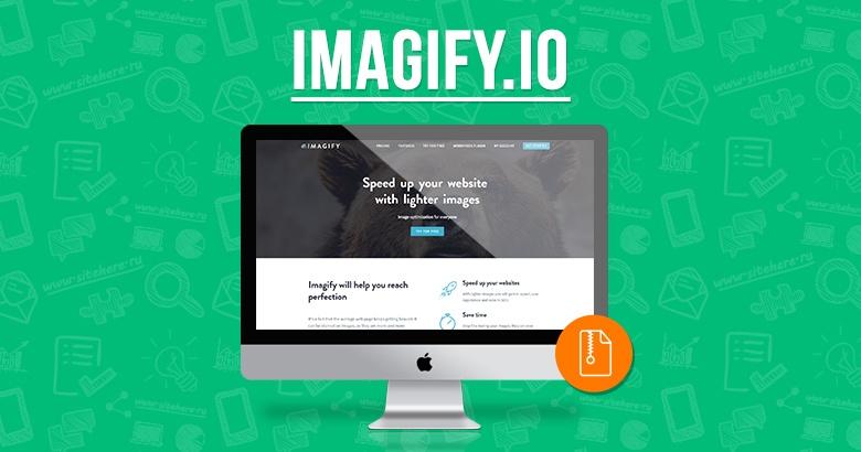 Сжать все изображения на странице imagify.io