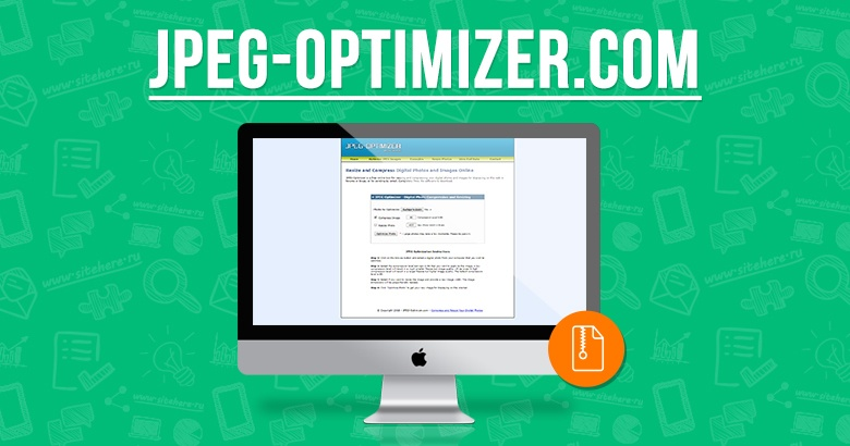 Сжать изображений онлайн с помощью jpeg-optimizer.com